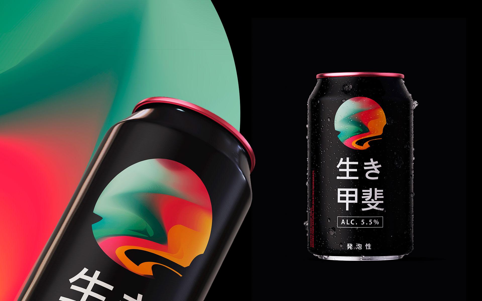 Ikigai Happoshu, version alcoolisée
