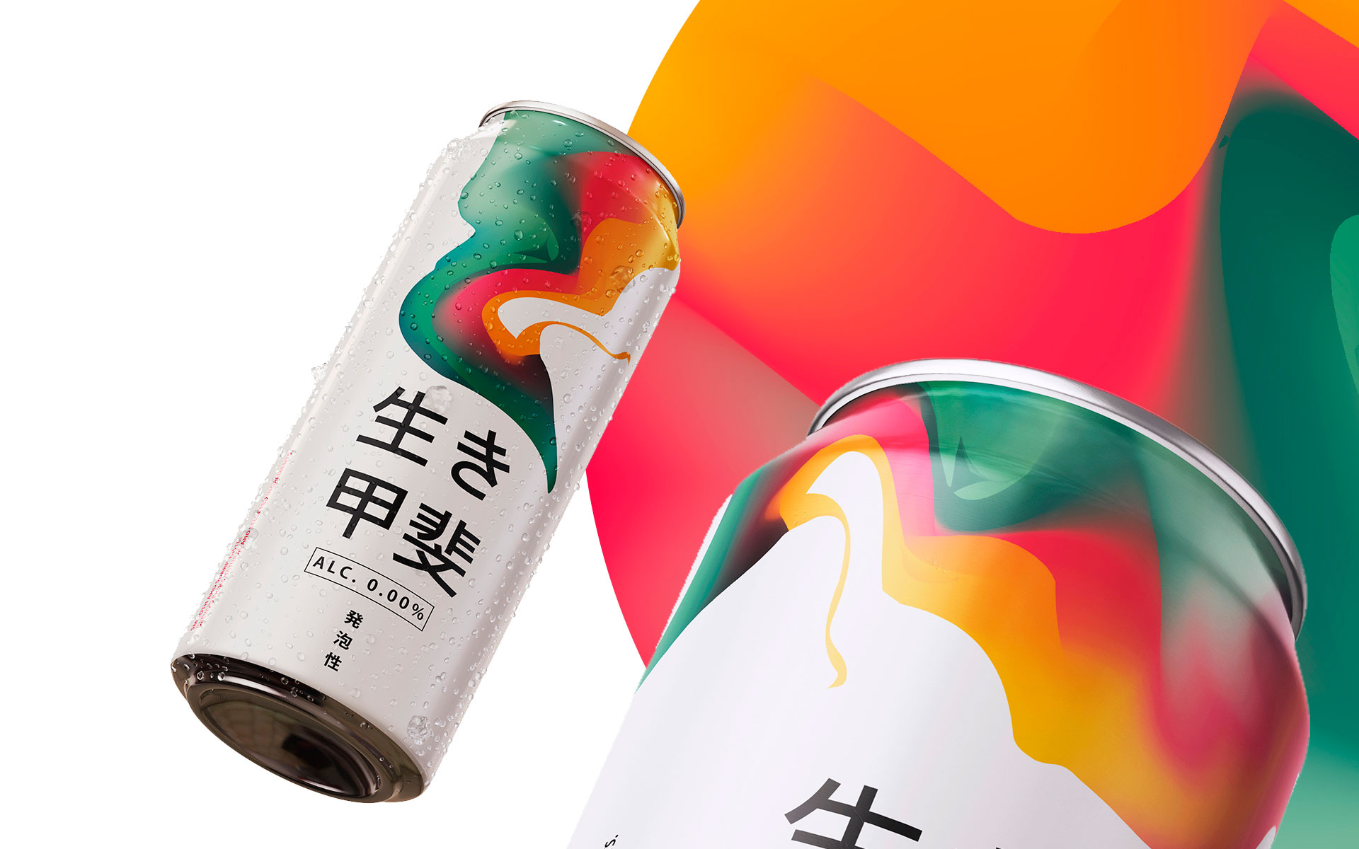 Creation of Japanese beer cans